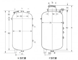 K型、F型贮罐